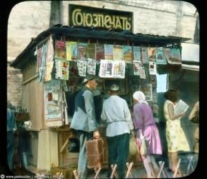 Один из первых киосков «Союзпечати»: в Москве у Китайгородской стены.