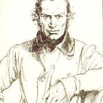 Киреевский